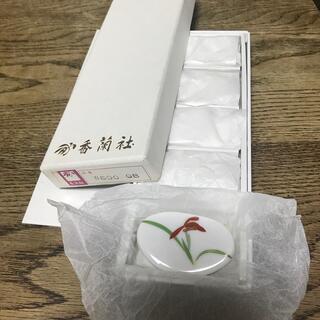 香蘭社 - 香蘭社 箸置き
