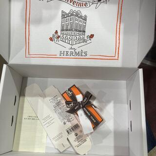 エルメス(Hermes)の新品未使用   HERMES  ポピーリップシャイン(リップグロス)