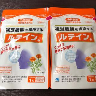 小林製薬 - ルテイン 30日分×2個