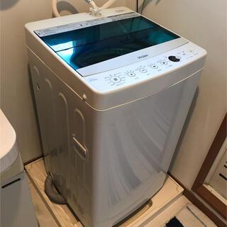 Haier - 【福岡引取限定】洗濯機
