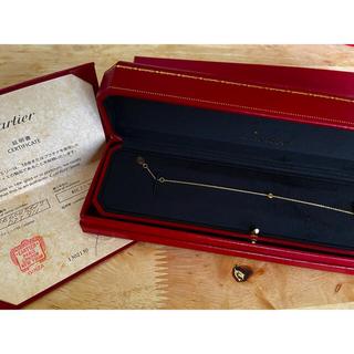 カルティエ(Cartier)の【新品未使用】カルティエ ディアマン レジェ ブレスレット ゴールド(ブレスレット/バングル)