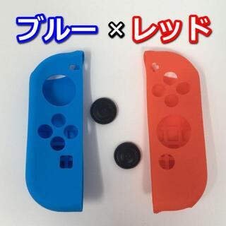 ニンテンドースイッチ ジョイコン コントローラ シリコンカバー Joy-Con (その他)