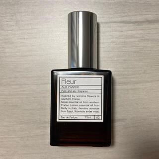 オゥパラディ(AUX PARADIS)のAUX PARADIS オゥパラディ Fleur フルール 15ml(香水(女性用))