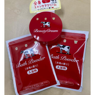 COW - 限定商品⭐︎牛乳石鹸クリーム&なめらかバスミルク⭐︎セット《新品・即買ok》