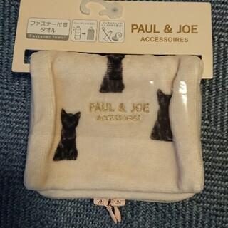 ポールアンドジョー(PAUL & JOE)のPAUL & JOE ファスナー付きミニタオル ミニポーチ タオルポーチ(ポーチ)