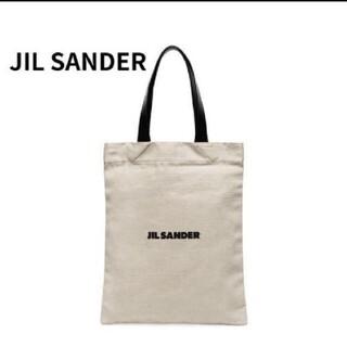 Jil Sander - 新品未使用 ジルサンダー キャンバス トートバッグ