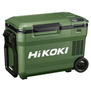 ヒタチ(日立)のHiKOKI コードレス冷温庫 UL18DB (NMG) フォレストグリーン(冷蔵庫)