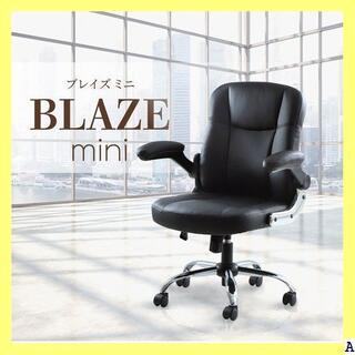 新品 未使用 最大1万円9/24 インテリア オフィス家具 ェア 2時迄 157(ハイバックチェア)