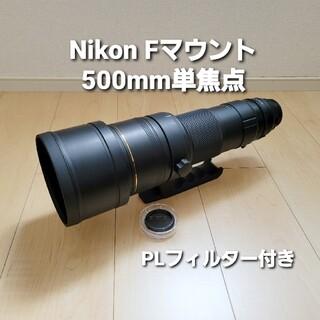 シグマ(SIGMA)のSIGMA APO 500mm F4.5 EX DG HSM(レンズ(単焦点))