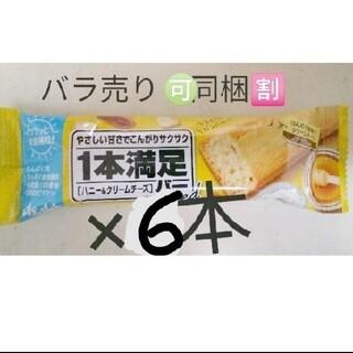 アサヒ(アサヒ)の1本満足バー ベイクドハニー&クリームチーズ 6本(菓子/デザート)