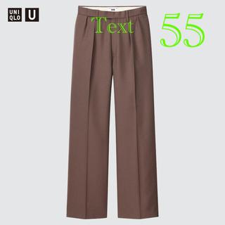 UNIQLO - ユニクロ u ユニクロユー ウールブレンドタックパンツ ブラウン 55サイズ