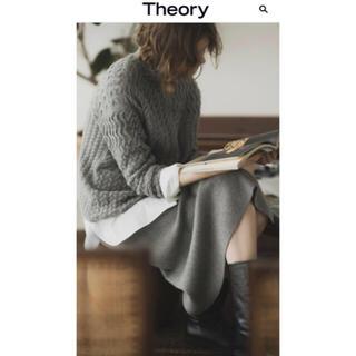 セオリー(theory)の2020AW theory knit set up ¥69300税込(ニット/セーター)