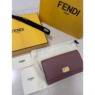 フェンディ(FENDI)のFENDI ピーカブー セレリア三つ折り財布(財布)