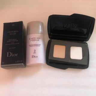 ディオール(Dior)のサンプル3点セット価格(サンプル/トライアルキット)