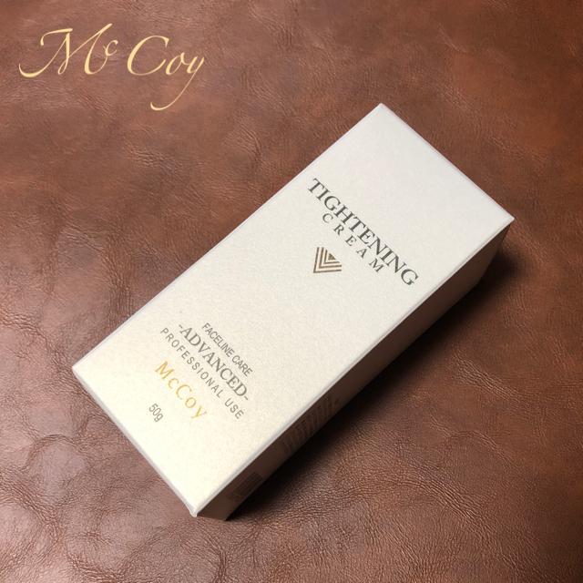 McCoy マッコイ タイトン クリーム 50g  コスメ/美容のスキンケア/基礎化粧品(フェイスクリーム)の商品写真