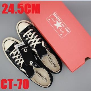 ★コンバースチャックテイラー70【新品未使用】ct70 ★24.5cm