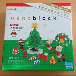 Kawada - 【新品未開封】ナノブロック 2014クリスマスセット 情景コレクション