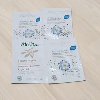 Melvita - ウォーターオイルデュオ化粧美容液