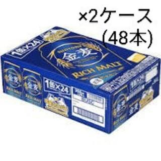 サントリー(サントリー)の金麦 350ml 24本×2ケース 48本 サントリー(ビール)