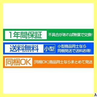 新品 未使用 チェアマット ■ ブラウン/ベージュ お 120cm 161(ハイバックチェア)