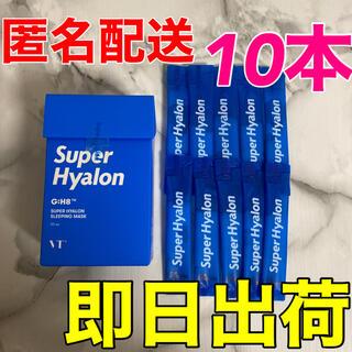 VT★スーパーヒアルロンスリーピングマスク10本!韓国コスメ フェイスクリーム(フェイスクリーム)