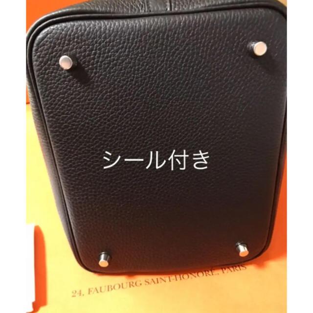 Hermes(エルメス)のsora様専用 レディースのバッグ(ハンドバッグ)の商品写真