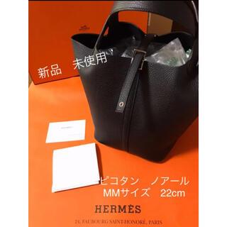 Hermes - 新品 未使用 エルメス ピコタン ノアール 黒 シルバー金具