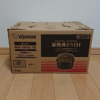 象印 - 象印・IH炊飯ジャー・5.5合サイズ・NW-VH10-TA★新品・未使用