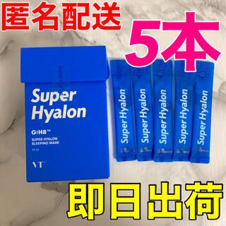 VT★スーパーヒアルロンスリーピングマスク5本!韓国コスメ フェイスクリーム(フェイスクリーム)