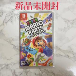 Nintendo Switch - 【新品未開封】Nintendo Switch スーパーマリオパーティ