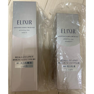 ELIXIR - エリクシール ホワイト EIWクリアローシヨンT2+クリアエマルジヨンT2