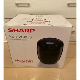 SHARP - 新品未開封 ヘルシオクック SHARP KN-HW10E-B