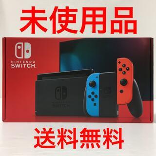 Nintendo Switch - Nintendo Switch ネオンブルー / ネオンレッド スイッチ 本体