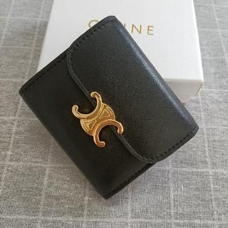 セリーヌ(celine)の即納★セリーヌ 三つ折り財布 コインケース ブラック(コインケース/小銭入れ)