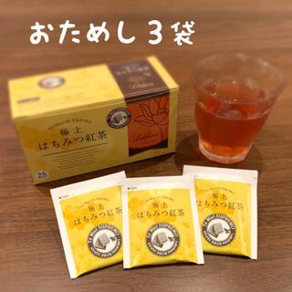 極上はちみつ紅茶 ラクシュミー 3袋