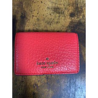 ケイトスペードニューヨーク(kate spade new york)のケイトスペード ミニ財布(財布)