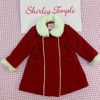 Shirley Temple - シャーリーテンプル ウールコート 赤 サンタ