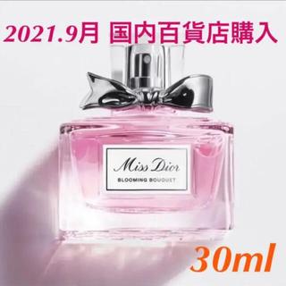 Christian Dior - ミスディオール ブルーミングブーケ オードトワレ 30ml 新品