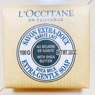 ロクシタン(L'OCCITANE)のロクシタン  SH バターソープ(ハンドクリーム)