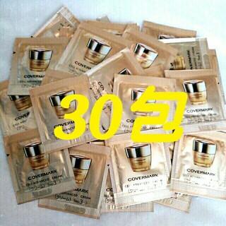カバーマーク(COVERMARK)の13,200円相当❤ カバーマーク  セルアドバンスト クリーム 【30包】(フェイスクリーム)