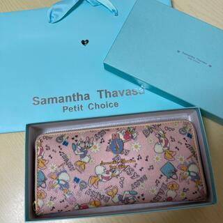 サマンサタバサプチチョイス(Samantha Thavasa Petit Choice)のSamanthaThavasa ディズニー デイジー 長財布(財布)