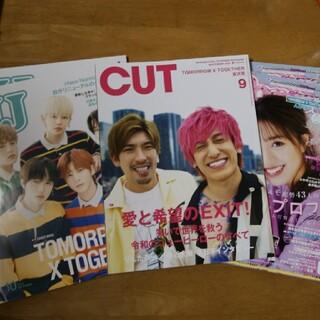 コウブンシャ(光文社)のTXT 雑誌 3種 5冊セット JJ CUT popteen (ファッション)
