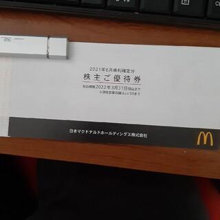 マクドナルド(マクドナルド)のマクドナルド株主優待券 4冊(フード/ドリンク券)