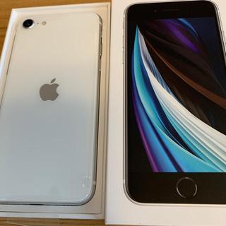 Apple - 【新品】iPhone SE 第2世代 128GB 白 SIMフリー済み