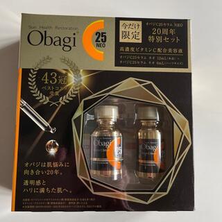 Obagi - オバジC25セラム NEO 20周年特別セット