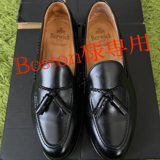 Crockett&Jones - タッセルローファー 革靴 Berwick 4340 7 1/2 黒
