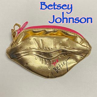 ベッツィジョンソン(BETSEY JOHNSON)の【新品・未使用】 Betsey Johnson ミニポーチ リップ型 ゴールド(ポーチ)