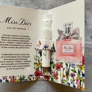 ディオール(Dior)のミスディオール  1ml サンプル(サンプル/トライアルキット)
