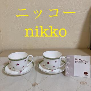 NIKKO - ニッコー カップ&ソーサー