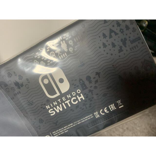 Nintendo Switch(ニンテンドースイッチ)の【新品】本体のみ あつまれどうぶつの森セット switch NINTENDO エンタメ/ホビーのゲームソフト/ゲーム機本体(家庭用ゲーム機本体)の商品写真